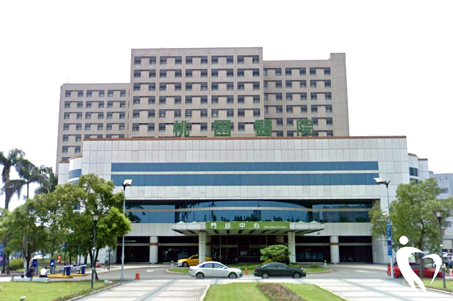 Taoyuan Hospital, Ministry of Health and Welfare